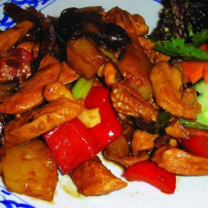 With cashew-nuts fried